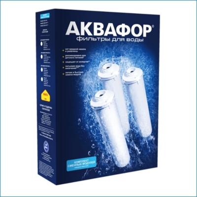 Комплект картриджей АкваФор Кристалл